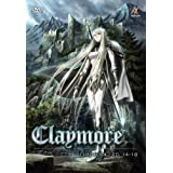 Claymore, Vol. 04