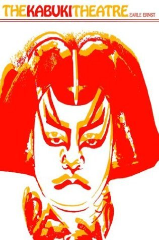 Kabuki Theatre (East West Center Book) by Earle Ernst (1974-12-30)