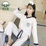 NVYISHUI Pyjamas Frauen Herbst Baumwolle langärmelige Sweet Casual Home Service dünne Zweiteilige Anzug Kann Getragen Werden