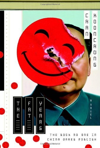 The Fat Years: A Novel by Koonchung Chan (2012-01-10)