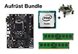 Aufrüst Bundle - Gigabyte B250M-D2V + Intel Core i5-6500 + 8GB RAM #109545
