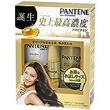 Best Pantene Body Shampoos - ?Body Set? Pantene Extra Damage Care Review