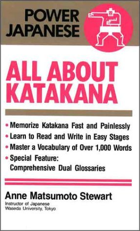 All about Katakana (Power Japanese Series) by Anne Matsumoto Stewart (1993-04-02)