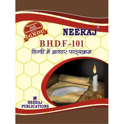 BHDF101-Foundation Course in Hindi-1 (IGNOU help book for BHDF-101 in Hindi Medium )
