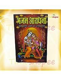 Bhajjan Aaradhna In Hindi Book By Timeshopee