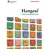 Hangeul: Korea's Unique Alphabet (Korea Essentials)