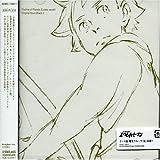 Songtexte von Naoki Satō - Psalms of Planets: Eureka seveN OST 2