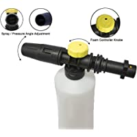VMTC Adjustable Foam Nozzle Lance 700ml for Karcher High Pressure Washer K1-K7