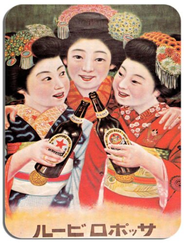 Vintage Annuncio Tappetino per Mouse giapponese. Kimono donne Gli amanti della birra Art Mouse Pad Giappone