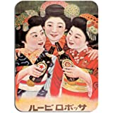 Vintage japonés anuncio alfombrilla de ratón. Kimono Mujeres amantes de la cerveza Arte alfombrilla de ratón Japón