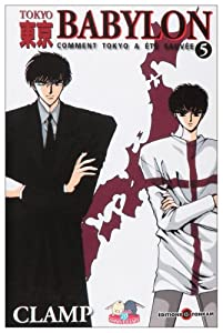 Tokyo Babylon Nouvelle edition Tome 5