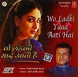 Wo Ladki Yaad Aati Hai