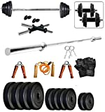 #7: Bodyfit 30Kg Combo 3Ft Plain Rod Home Gym Fitness Kit.