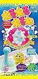 ON BOX 10 St?ck Soda schmeckt ich schlafen schlafen schlafen (Candy Spielzeug Bildungs-) (Japan-Import)