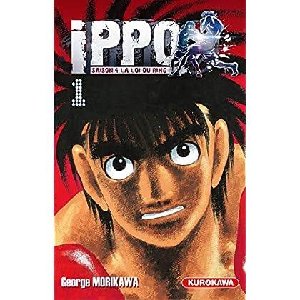 Ippo - saison 4, La loi du ring - tome 01 (1)