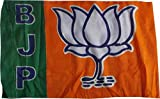 #9: Bjp Flag Roto Cloth (14x24) pack of 10