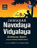 Jawahar Navodaya Vidyalaya Entrance Exam 2013 for Class IX (Old Edition)