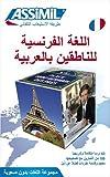 Image de Français pour les Arabophones