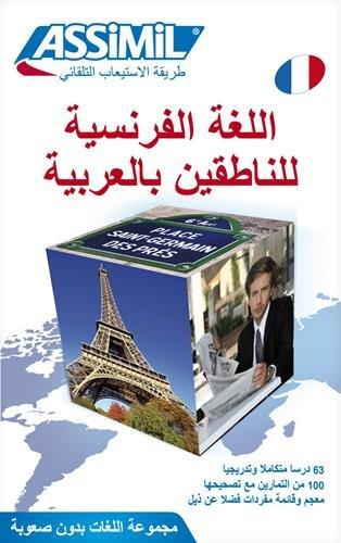 Franais pour les Arabophones