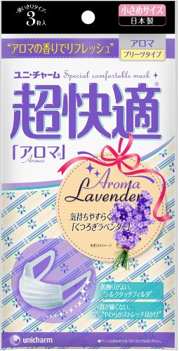 japan-facemask-af27-super-comfortable-mask-aromatherapy-lavender-three-x-9-pieces