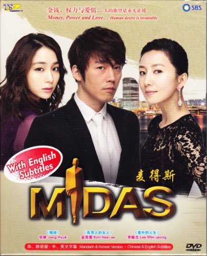 midas-korean-drama-dvd-with-english-subtitle-6-dvds-box-set-complete-ntsc-all-region