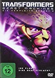 Transformers: Beast Machines - Die komplette Season 2 [2 DVDs]