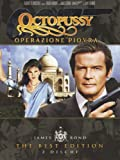 007 Octopussy - Operazione piovra(the best edition)