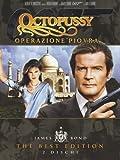007 Octopussy Operazione piovra(the kostenlos online stream