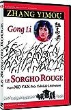 LE SORGHO ROUGE (édition restaurée) [Version restaurée]
