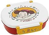 Skater studio Ghibli My Neighbor Totoro Mei Light Bento lunch box 360ml QA2BA dal Giappone
