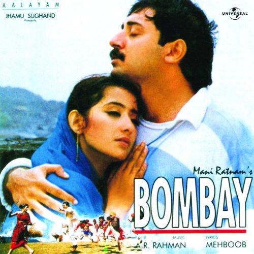 Bombay (OST)