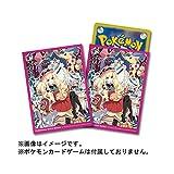 Pokemon Center Original deck shield TC ~ XY Heroine 32 pieces × 2 set by Pokemon Center