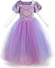OwlFay Vestido Princesa Disfraz de Rapunzel para niña Carnaval Traje Infantil Fairy Tales Disfraces para Hallo