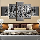 sshssh Pas De Cadre Toile Mur Art Photos Décor À La Maison 5 Pièces Argenté Islam Allah Le Qur'An Peinture Modulaire HD Imprime Religion Religion Affiche