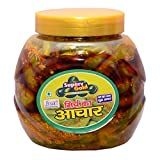 #8: Superv Gold Green Chilli Pickle - 400 gm
