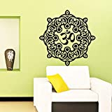 Indian Om Symbol Mandala etiqueta de la pared decoración para el hogar vinilo auto-adhesivo arte Murales dormitorio estudio ventana 58 * 58 cm