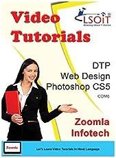 LSOIT DTP + Web Design + Photoshop CS5 (DVD)