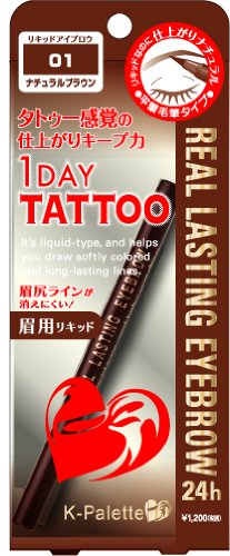 CUORE K-Palette | Eye Make | Real Lasting Eyebrow 24H 01 Natural Brown (japan...