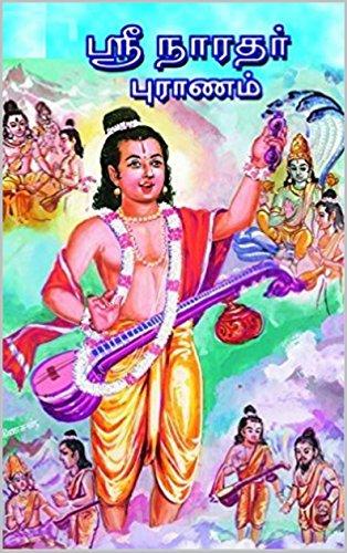 நாரதர் புராணம்: By Praveen Kumar G (Tamil Edition) por Praveen Kumar G