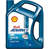 Shell Advance AX7 15W-50 API SM Semi Synthetic Engine Oil (3 L)