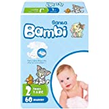 Bambi Diapers- Size 2, 60 Pieces