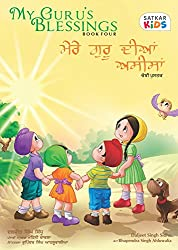 My Guru's Blessings, Book Four: Bilingual - English and Punjabi (Satkar Kids 4)