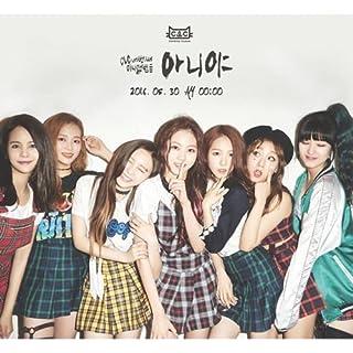 CLC - [NU.CLEAR] 4th Mini Album CD+Photo Book+1p Photo Card K-POP Sealed