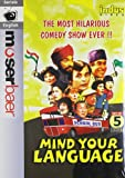 Mind Your Language Set of 5