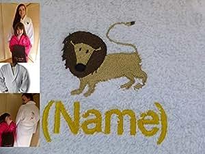 Peignoir de bain pour adulte avec Logo Lion et le nom de votre Particulier Taille XXL