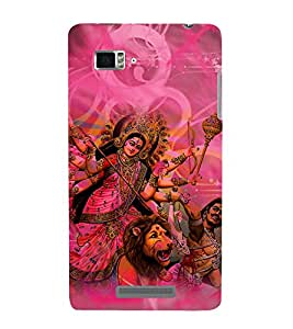 Durga Maa 3D Hard Polycarbonate Designer Back Case Cover for Lenovo Vibe Z K910