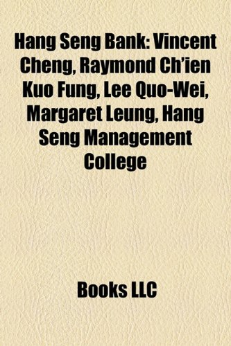 hang-seng-bank-vincent-cheng-raymond-chien-kuo-fung-lee-quo-wei-margaret-leung-hang-seng-management-