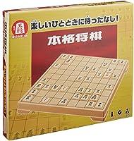Japanese Chess Classical Honkaku Shogi Game Set