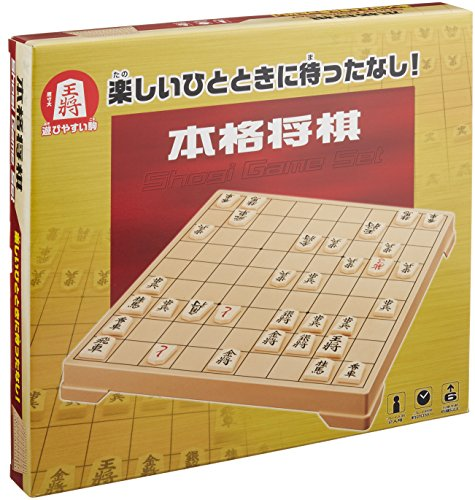 Japanese Chess Classical Honkaku Shogi Game Set