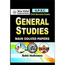 IAS Mains General Studies Solved Papers
